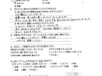大阪市東淀川区 M様の声(内装・内窓取付工事)