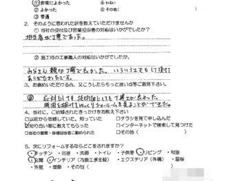 大阪市東淀川区 M様の声(浴室・洗面所・トイレ改装工事)