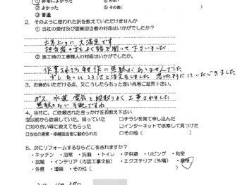 大阪府摂津市 N様の声(キッチン取替工事)