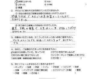 大阪市東淀川区 O様の声(屋根葺き替え工事)
