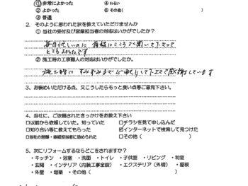 大阪市東淀川区 Y様の声(外壁左官及び塗装工事)