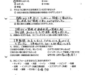大阪市東淀川区 Y様の声(外壁塗装・左官工事)