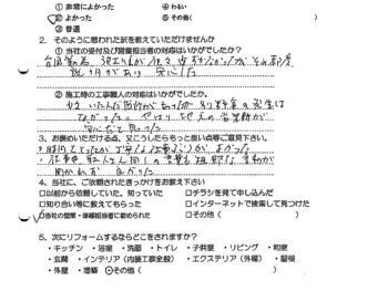 大阪市東淀川区 O様の声(屋根工事)