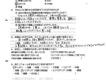 大阪市東淀川区 K様の声(システムバス・洗面・トイレ工事)