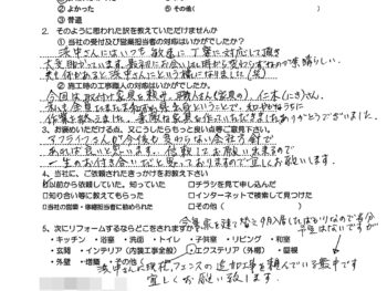 吹田市藤白台 M様の声(家具工事)