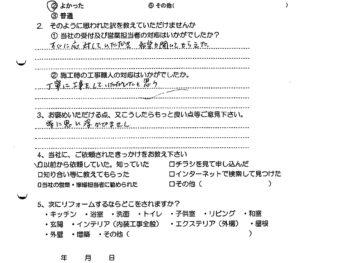 大阪市東淀川区 T様の声(浴室改装工事)