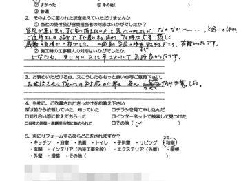 大阪市東淀川区 K様の声(屋根・外壁工事)