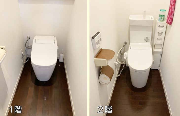 節水効果あり!お掃除お助け!毎日使う場所は快適な場所へ☆彡
