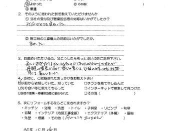 大阪市東淀川区 K様の声(外壁塗装・雨戸取替え工事)