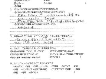 大阪市東淀川区 O様の声(LDK改装工事)