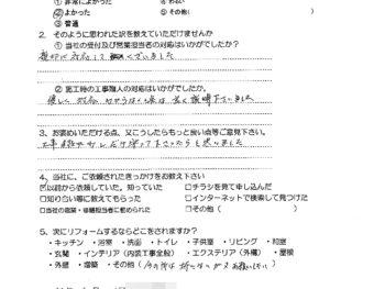 大阪市東淀川区 I様(屋根葺き替え・外壁塗装)