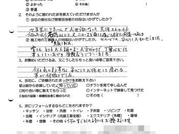 豊中市寺内 N様の声(トイレ・コンロ・給湯器)