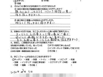 大阪市東淀川区 K様の声(浴室・洗面工事)