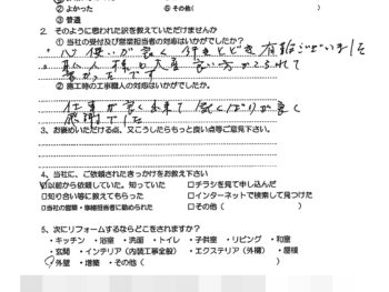 大阪市東淀川区 T様の声(屋根葺き替え工事)