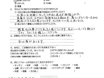 大阪市東淀川区 Y様の声(トイレ・洗面所リフォーム)