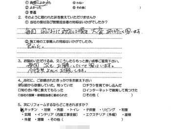 大阪市東淀川区 F様の声(浴室・洗面化粧台取替え工事)