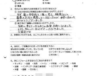 大阪市東淀川区 K様の声(玄関・和室改装工事)