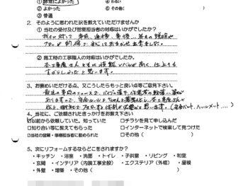 大阪市東淀川区 H様の声(屋根葺き替え・その他工事)