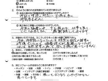 田市千里山西 S様の声(台風被害復旧工事)