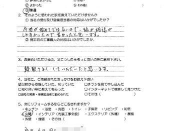 大阪市東淀川区 H様の声(水廻り改装・防音工事)