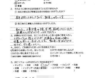 大阪市東淀川区 S様の声(浴室改装工事)