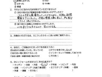 大阪市東淀川区 N様の声(浴室改修工事)