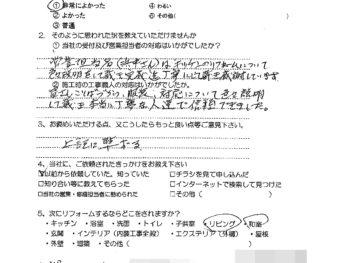 大阪市東淀川区 H様の声(キッチン改装工事)
